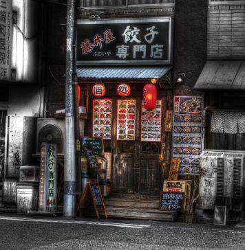 Imatge d'un restaurant japones